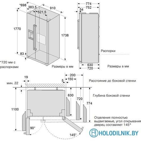 Bosch KAG90AI20R