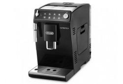 Эспрессо кофемашина Delonghi ETAM 29.510.B