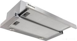 Кухонная вытяжка Backer TH50L-2F70-SS