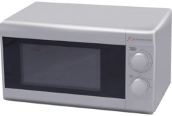Микроволновая печь Schaub Lorenz SLM SW20MS