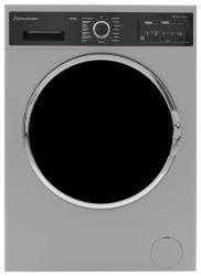 Стиральная машина Schaub Lorenz SLW TG7232